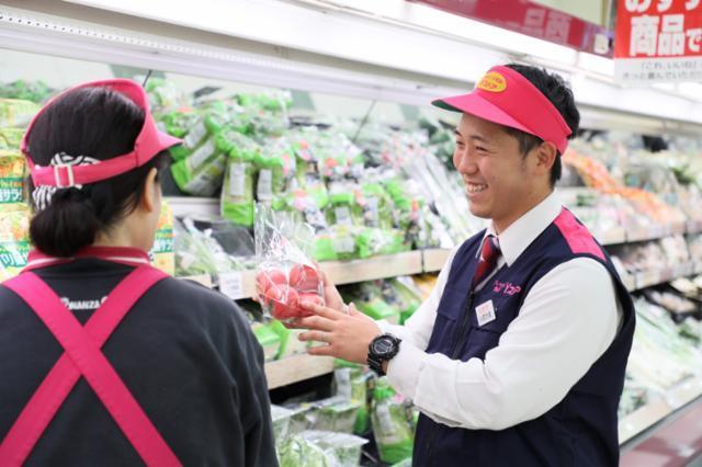 ヨシヅヤ 員弁店の画像・写真